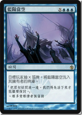 CT MTGMBS Card.indd